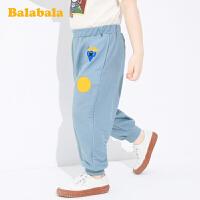 【品类日4件4折】巴拉巴拉男童裤子宝宝长裤儿童装夏装洋气防蚊休闲裤薄款