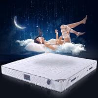 天然乳胶床垫 双人席梦思床垫 高碳钢独立弹簧床垫 可定做 20公分厚天然乳胶环保床垫