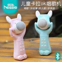 儿童唱歌宝宝玩具无线话筒麦克风充电ktv卡拉ok扩音唱歌机