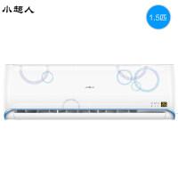 小超人 壁挂式空调 KFR-35GW/10FAAAL13XU1 1.5匹 定频冷暖 智能物联 远距离送风 海尔出品