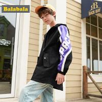 【3件4.5折:99】巴拉巴拉儿童外套男童新款童装连帽外衣中大童韩版潮酷男