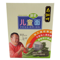 寿桃牌 儿童面 (菠菜面) 260g 非油炸宝宝幼面 颗粒蔬菜面条