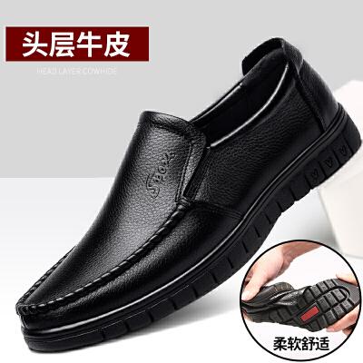 宜驰EGCHI 商务休闲男士套脚加绒棉皮鞋男鞋子男 36274