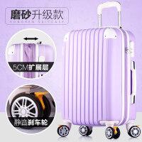 行李箱拉杆箱万向轮旅行箱韩包硬箱男女22寸密码箱20寸24学生皮箱