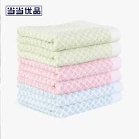 当当优品家纺毛巾 纯棉色织提花面巾 35x80