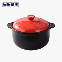 当当优品 3L砂锅陶瓷煲 耐高温明火家用煲炖锅汤锅陶瓷锅 红色釉盖