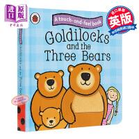 【中商原版】Goldilocks and the Three Bears 童话触摸故事:金发姑娘与熊
