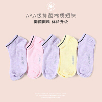 [秒杀价:15.9元,新年不打烊,仅限1.22-31]一包3双 真维斯女装 2019春装新款 糖果色条纹船袜