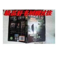 【二手旧书9成新】荒野求生绝命战机系列幽灵部队的绝密文件 /贝尔・格里尔斯 著 ?