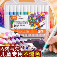 马克笔套装Touch正品双头马克笔24色学生初学者动漫30/40/60/80/168色美术生专用全套1000色绘画笔水彩