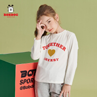 【抢购价:34元】巴布豆童装女童T恤韩版潮春季新款儿童内搭打底衫上衣洋气