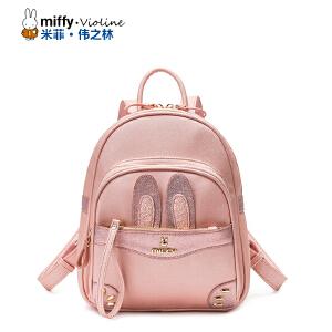 Miffy米菲 2017新款萌免乖乖耳朵双肩包 韩版时尚迷你背包女士包包潮