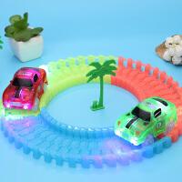 百变魔术夜光轨道车汽车火车赛车玩具托马斯拼装赛道电动发光车