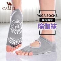 瑜伽袜子 2019年春女士防滑专业五指袜夏季瑜珈袜瑜伽