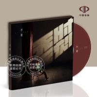 现货 李健 2021实体新专辑 无时无刻 CD唱片+歌词本 玛琳娜