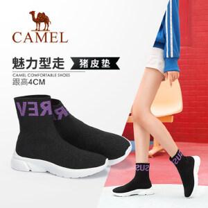 Camel/骆驼女鞋2018冬季新款时尚袜筒靴舒适运动简约短筒女靴子