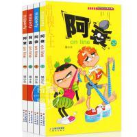 阿衰漫画书全套 49-50-51-52册 共4本 猫小乐/编绘 漫画派对party单行本 卡通爆笑搞笑幽默
