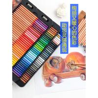 包邮马可雷诺阿彩色铅笔48色彩铅3100 MARCO马克雷诺油性专业成人水溶性学生用初学者美术手绘画画笔套装