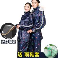 男女分体式雨衣套装电动摩托车雨衣防水骑行雨衣雨裤套装双帽檐