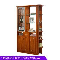 客厅全实木玄关柜双面隔断柜现代中式门厅柜酒柜鞋柜储物 如图所示 组装