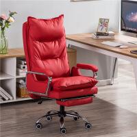 网红主播椅舒适电脑椅办公椅直播椅游戏电竞椅升级多功能老板椅