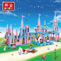 【小颗粒】邦宝益智拼插积木儿童玩具女孩梦幻公主城堡礼物8363