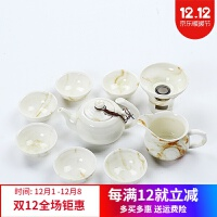 功夫茶具玉瓷功夫茶具礼盒套装陶瓷茶壶盖碗茶杯茶漏整套家用办公茶具茶道茶具
