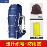 ?登山包双肩女休闲旅游包徒步户外包男轻便超轻大容量旅行背包?