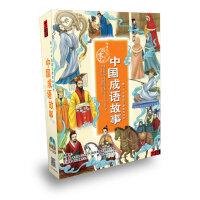 中华中国成语故事 名家朗诵 儿童故事书7-12岁 儿童光盘启蒙教育