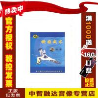 正版包票校园武术 中学篇 4VCD 视频音像光盘影碟片