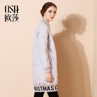 OSA欧莎2016冬季新品简约休闲显瘦羽绒服保暖纯色下摆字母印花