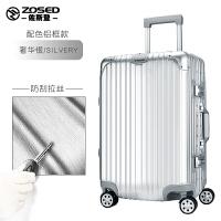 铝框拉杆箱旅行箱包密码行李箱网红皮箱子万向轮20寸24男女