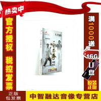 正版】CCTV 咏春拳搏击 2DVD 视频音像光盘影碟片