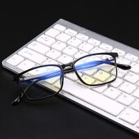 电脑眼镜男女防蓝光护目镜子TR90休闲平光眼睛框架潮