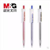 晨光文具 考试中性笔 按动全针管笔 子弹头/直液式学生办公 多款可选