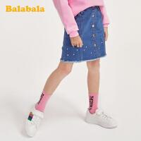 巴拉巴拉女童短裙半身裙春装儿童牛仔短裙童装中大童洋气韩版裙子