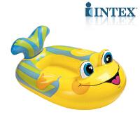 INTEX泳池巡洋舰59380 婴儿座圈 泳池 儿童游泳圈 宝宝坐圈 座圈