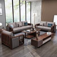 木制沙发组合胡桃木北欧经济型农村木质客厅简约新中式家具 组合