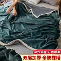 加厚保暖毛毯�p�佣�季被子珊瑚�q毯子�W生宿舍�稳酥泻穸�用拉舍��
