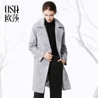 OSA欧莎冬装新款纯色中长款 廓形毛呢外套女D21106