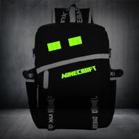 我的世界双肩包背包书包男女学生 Minecraft 游戏苦力怕夜光