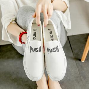 2018春季新款小白鞋厚底松糕套脚懒人鞋韩版学生休闲低帮女帆布鞋