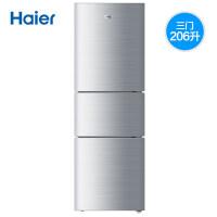 Haier海尔 206升 三门冰箱 家用节能冰箱 中门软冷冻BCD-206STPA