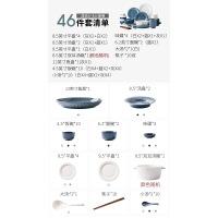 【家装节 夏季狂欢】亿嘉北欧网红风碗碟碗盘子餐具套装家用个性创意陶瓷饭碗筷子