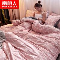 南极人A纯棉B珊瑚绒四件套网红法兰绒床单被套女全棉宿舍床上三件
