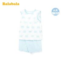 【品类日4件4折】巴拉巴拉宝宝睡衣婴儿短袖套装男童家居服女童纯棉亲肤软夏