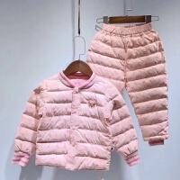 2017波姆熊男女童季新款韩儿童装卡通长袖羽绒服内胆羽绒裤套装