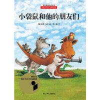 【新书店正版】耕林精选大奖小说――小袋鼠和他的朋友们马尔浙江少年儿童出版社9787534266010