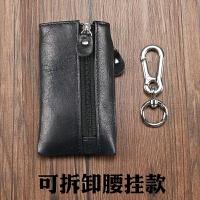 新款男士真皮多功能韩国钥匙包女式牛皮大容量迷你锁匙包零钱包卡包