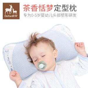 欧孕婴儿防偏头定型枕宝宝护型茶叶枕头